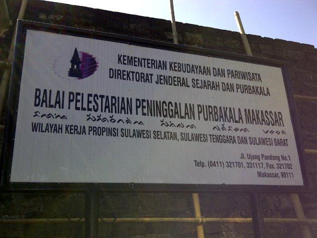 Balai Pelestarian Peninggalan Purbakala Makassar