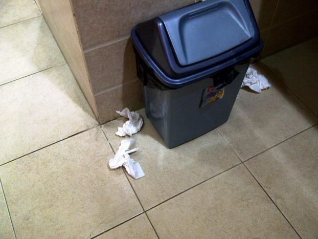 Tempatnya Sampah