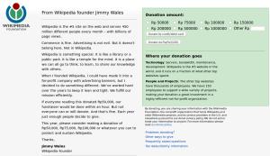 wikipedia_donation